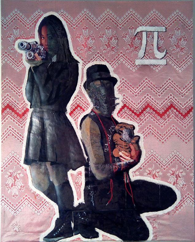 TheEndofPi-Poster